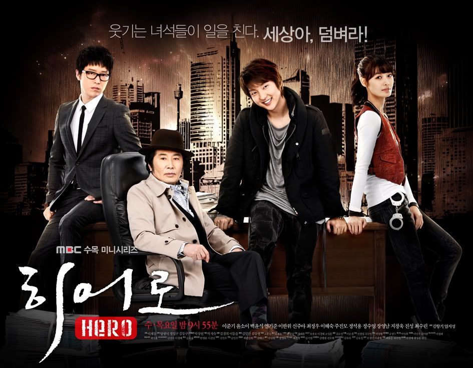 [MBC 2009] Hero Hero