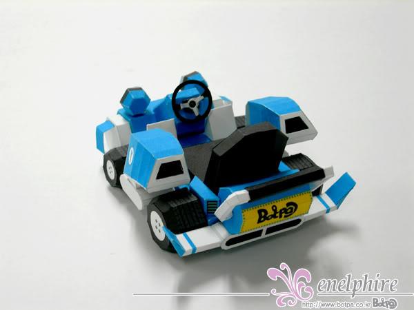 Hướng dẫn DAO_PC Kart Rider DSCN5287