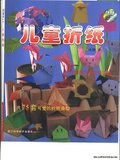 [IMAGE] Origami Kid - Kid gì cuốn này ah ^^ - Page 4 Th_53776548