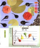 [IMAGE] Origami Kid - Kid gì cuốn này ah ^^ - Page 5 Th_53776567