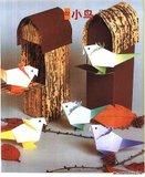 [IMAGE] Origami Kid - Kid gì cuốn này ah ^^ - Page 5 Th_53776577
