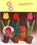[IMAGE] Origami Kid - Kid gì cuốn này ah ^^ - Page 5 Th_53776587
