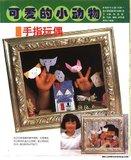 [IMAGE] Origami Kid - Kid gì cuốn này ah ^^ - Page 4 Th_53776591