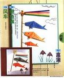 [IMAGE] Origami Kid - Kid gì cuốn này ah ^^ - Page 4 Th_53776603