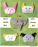 [IMAGE] Origami Kid - Kid gì cuốn này ah ^^ - Page 4 Th_53776629