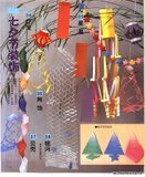 [IMAGE] Origami Kid - Kid gì cuốn này ah ^^ - Page 4 Th_53776634
