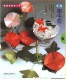 [IMAGE] Origami Kid - Kid gì cuốn này ah ^^ - Page 4 Th_53776637