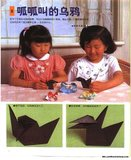 [IMAGE] Origami Kid - Kid gì cuốn này ah ^^ - Page 4 Th_53776646