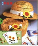 [IMAGE] Origami Kid - Kid gì cuốn này ah ^^ - Page 5 Th_53776649