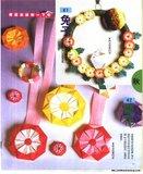 [IMAGE] Origami Kid - Kid gì cuốn này ah ^^ - Page 4 Th_53776653