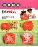 [IMAGE] Origami Kid - Kid gì cuốn này ah ^^ - Page 4 Th_53776665