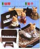 [IMAGE] Origami Kid - Kid gì cuốn này ah ^^ - Page 4 Th_53776681