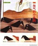 [IMAGE] Origami Kid - Kid gì cuốn này ah ^^ - Page 5 Th_53776685