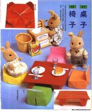 [IMAGE] Origami Kid - Kid gì cuốn này ah ^^ - Page 4 Th_53776688