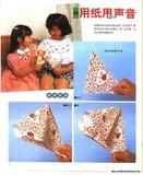 [IMAGE] Origami Kid - Kid gì cuốn này ah ^^ - Page 5 Th_53776697