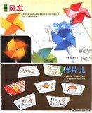 [IMAGE] Origami Kid - Kid gì cuốn này ah ^^ - Page 5 Th_53776701