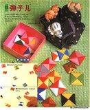 [IMAGE] Origami Kid - Kid gì cuốn này ah ^^ - Page 4 Th_53776714
