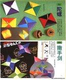 [IMAGE] Origami Kid - Kid gì cuốn này ah ^^ - Page 4 Th_53776717