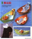 [IMAGE] Origami Kid - Kid gì cuốn này ah ^^ - Page 5 Th_53776730