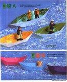[IMAGE] Origami Kid - Kid gì cuốn này ah ^^ - Page 5 Th_53776733