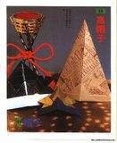 [IMAGE] Origami Kid - Kid gì cuốn này ah ^^ - Page 4 Th_53776747