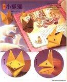 [IMAGE] Origami Kid - Kid gì cuốn này ah ^^ - Page 5 Th_53776756