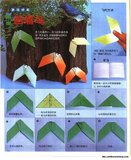 [IMAGE] Origami Kid - Kid gì cuốn này ah ^^ - Page 5 Th_53776785