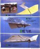 [IMAGE] Origami Kid - Kid gì cuốn này ah ^^ - Page 5 Th_53776787