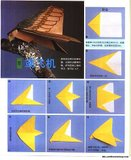 [IMAGE] Origami Kid - Kid gì cuốn này ah ^^ - Page 5 Th_53776794