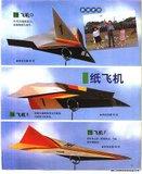 [IMAGE] Origami Kid - Kid gì cuốn này ah ^^ - Page 4 Th_53776797