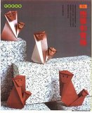 [IMAGE] Origami Kid - Kid gì cuốn này ah ^^ - Page 4 Th_53776802