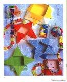 [IMAGE] Origami Kid - Kid gì cuốn này ah ^^ - Page 5 Th_53776815