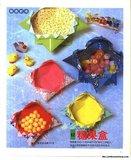[IMAGE] Origami Kid - Kid gì cuốn này ah ^^ - Page 4 Th_53776818