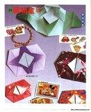 [IMAGE] Origami Kid - Kid gì cuốn này ah ^^ - Page 5 Th_53776822