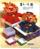 [IMAGE] Origami Kid - Kid gì cuốn này ah ^^ - Page 4 Th_53776828