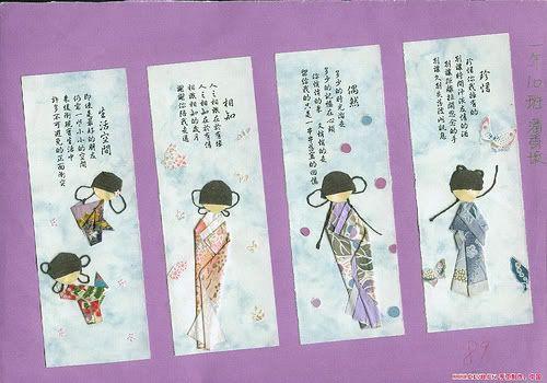 Thiệp Ori Xinh Xinh. 3562533839_4ea149e209