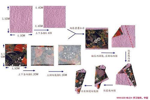 Thiệp Ori Xinh Xinh. 3562543897_5e8e77b602