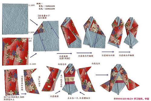 Thiệp Ori Xinh Xinh. 3562547907_5d0fd9da5f