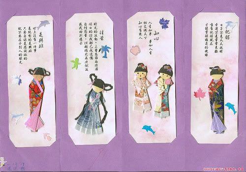 Thiệp Ori Xinh Xinh. 3563345206_619dfecb26