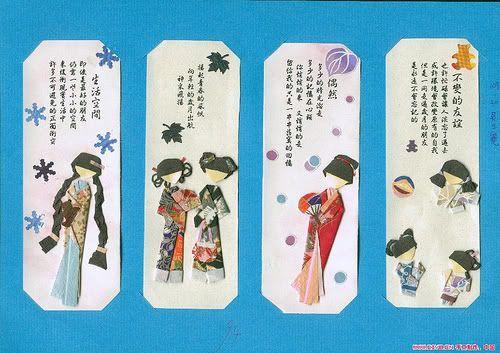 Thiệp Ori Xinh Xinh. 3563351014_20f00f23b8