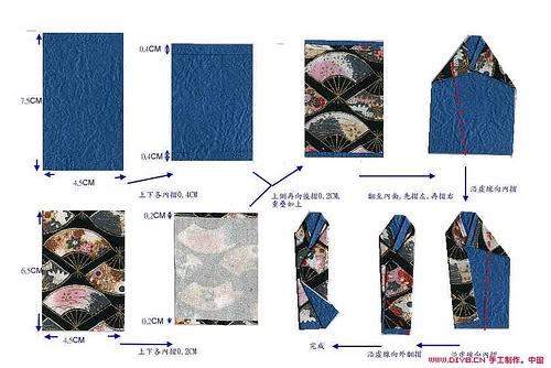 Thiệp Ori Xinh Xinh. 3563357386_3cd089c759
