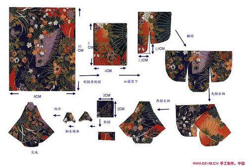 Thiệp Ori Xinh Xinh. 3563359220_1014ac7a5b