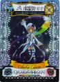 Imagenes de Amulet Spade ♠ Colorfulcanvas