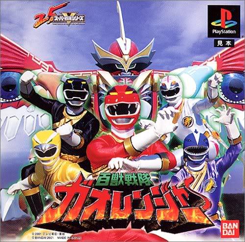 Recopilacion videojuegos Sentai GaorangerGame