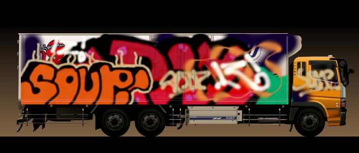 The APIK Remeberence Den GS6