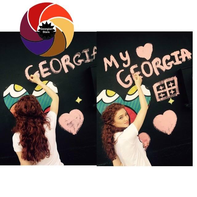 ქართველი ვარსკვლავები / georgian stars F4ceb57702b5a5551bb4b3a7ca6919b2