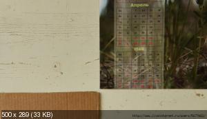 Различного рода имитации 3aa65df44c9589bace0e48cc9212d39f
