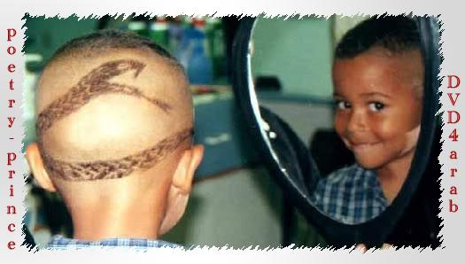اغرب قصات شعر .. Hair17