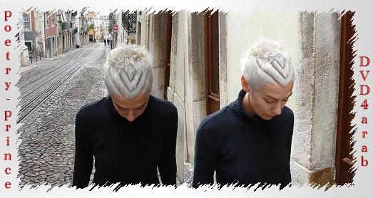 اغرب قصات شعر .. Hair3