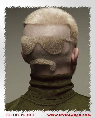 اغرب قصات شعر .. Hair49